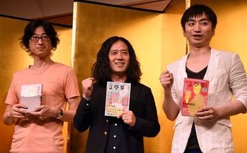 【芸能】ピース・又吉直樹「芥川賞」受賞で、岡村隆史「もう書かん方がええ」発言! 批判の嵐に