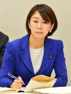 民進党・山尾しおり「日本を『普通の国』にしようとする自民党が許せない」