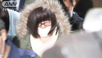 【話題】品川駅で男性突き落とした三浦春香に殺人疑惑が浮上