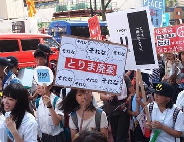 【話題】なぜ日本の「リベラル」の質は劣化したのか