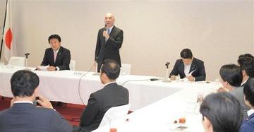 百田尚樹「沖縄2紙を潰さねば」「どこかの島が中国に取られれば、目を覚ますはず」