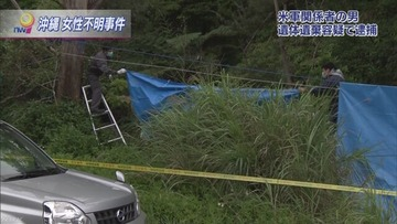 沖縄女性行方不明事件でシンザト・ケネフ・フランクリン容疑者を逮捕…島袋里奈さん殺害認める供述