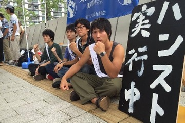 安保反対学生グループが「交代制24時間ハンスト」スタート → 点字ブロックを占拠して批判殺到wwwww