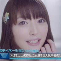 【悲報】 声優、花澤香菜さんの私服センスwwwwwwwww