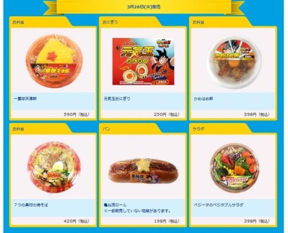 Baidu IME_2013-3-12_16-57-23