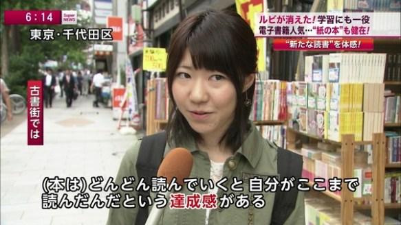 ゆきりんに街頭で直撃インタビュー