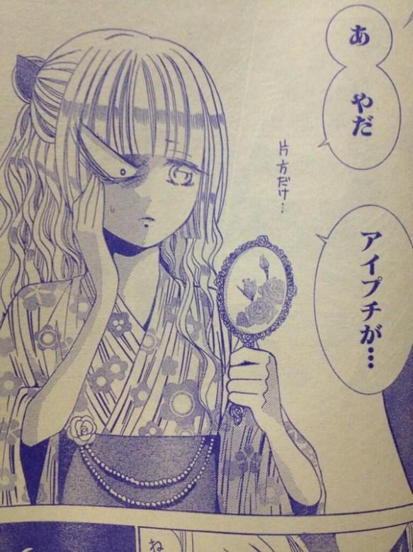 【画像】少女漫画で新マジキチネタキタ━━━━(゚∀゚)━━━━!!