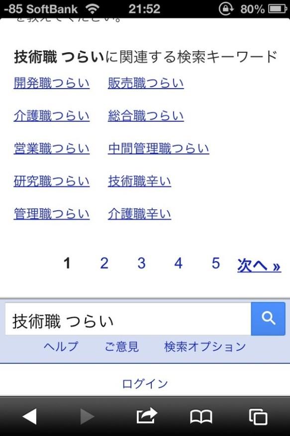 【画像】日本そのものがブラックだったwwwwww