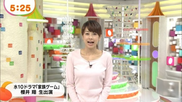 加藤綾子アナウンサーのオ●パイの膨らみwwww