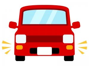 car_hazard-lamp_13018-300x225