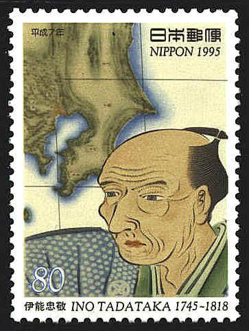Ino_Tadataka_stamp