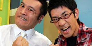 アンタッチャブル柴田と山崎どうして仲悪いの?