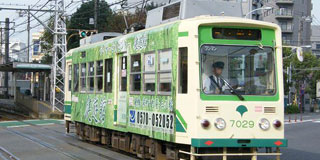 【画像】日本の路面電車ってなんかいいよね