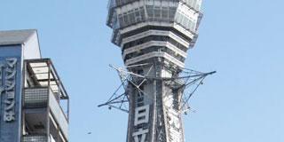 大阪は東京に完全に勝ってた件wwwww