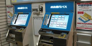 横浜駅西口相鉄の改札わろたwww