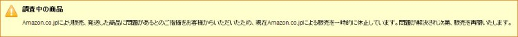 bandicam 2014-03-10 22-06-02-169