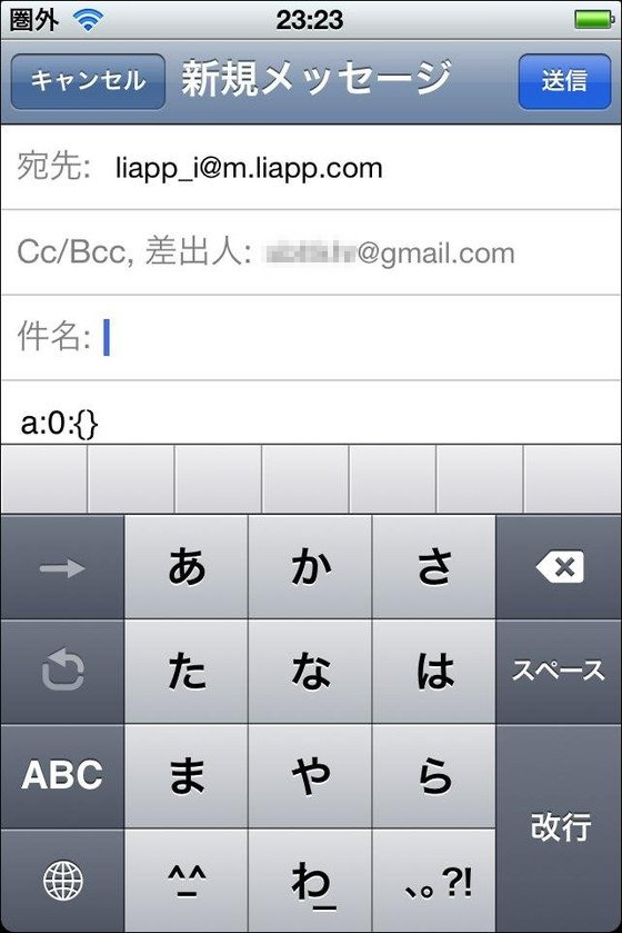 04_liapp05