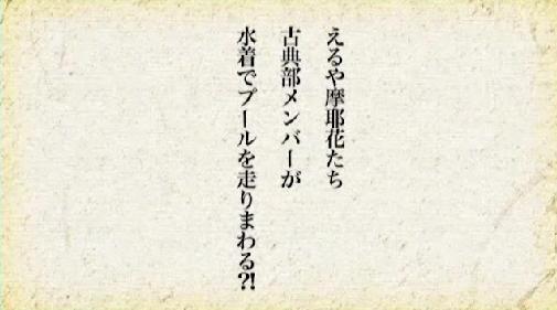 20120705172802