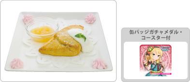 menu_photo2