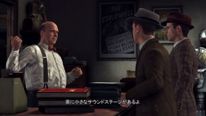 screengrab_ps3_110215_125115_JP