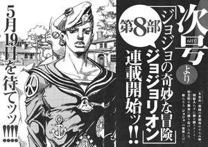 jojo8-manganews