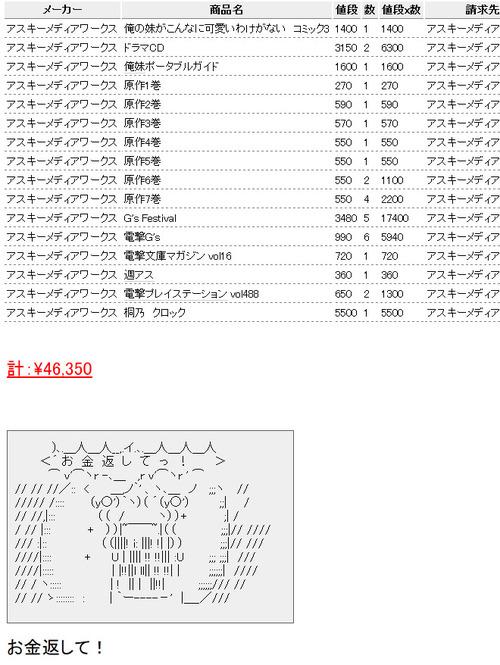 bdcam 2011-05-09 19-19-34-717