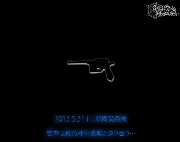 teaser01