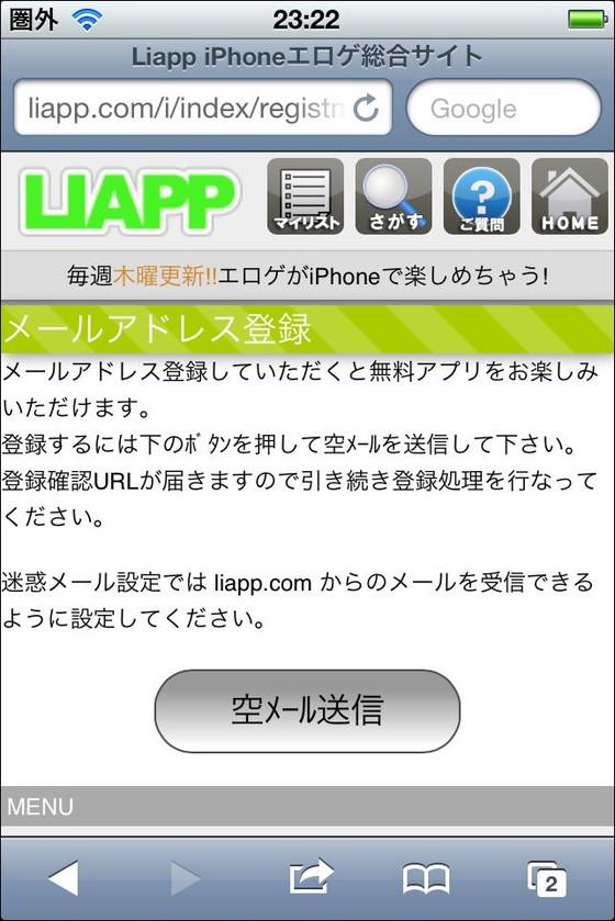 04_liapp04