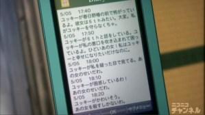 20111030233152