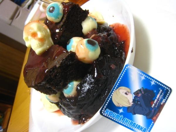 koume_cake