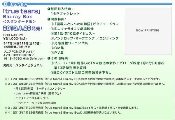blu-ray_boxst