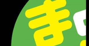 bdcam 2011-04-29 00-11-57-171
