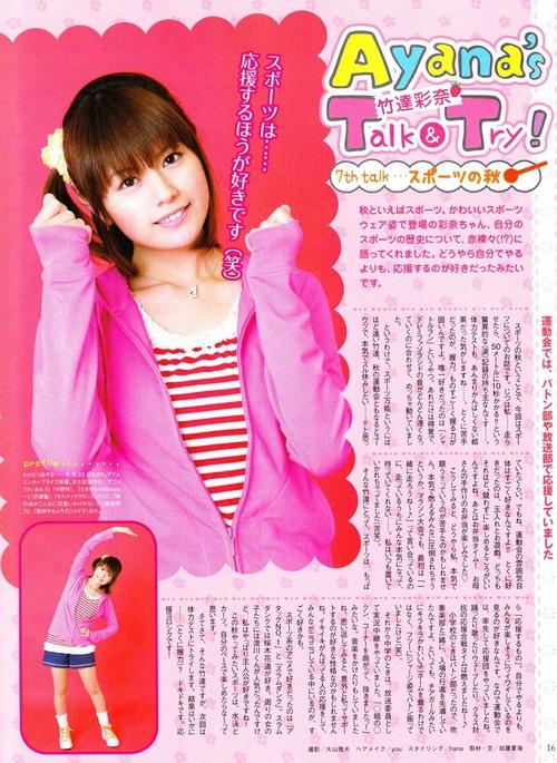 idol20ch39632
