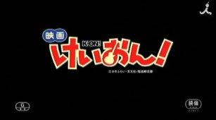 bdcam 2011-04-29 14-15-11-048