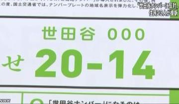 20130802063847