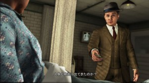 screengrab_ps3_101206_170620_JP
