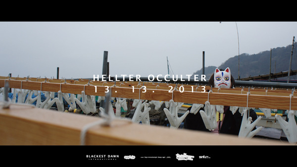 helltertop125720