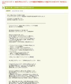 l_yuo_imas_02