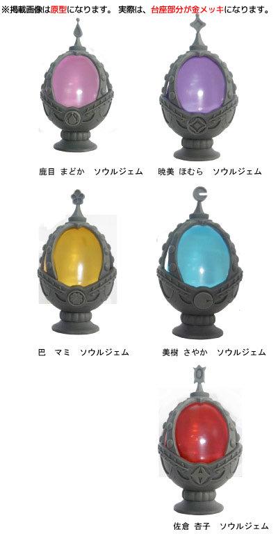 item15171_1