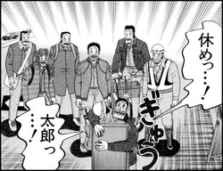 kurosawa02-08