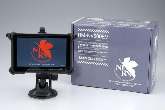 navi&package-560x600