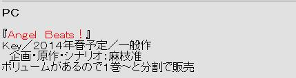 20130927213104