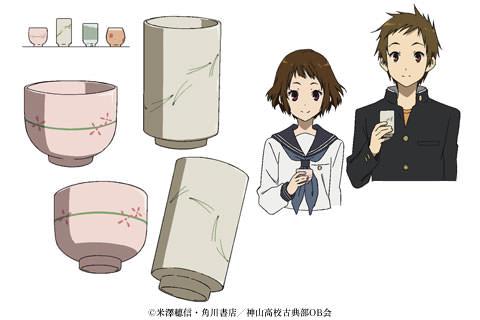 anime20ch91177