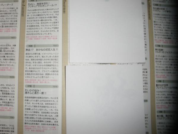 org3500219