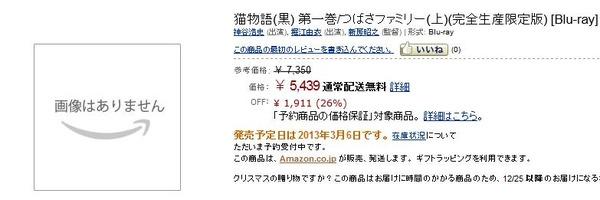 20121208000930