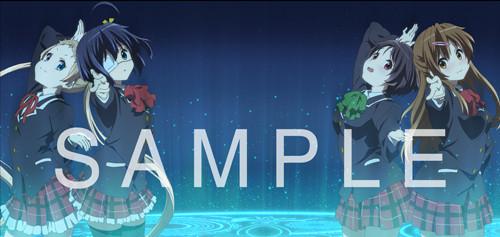 Chu_046_kan_sample