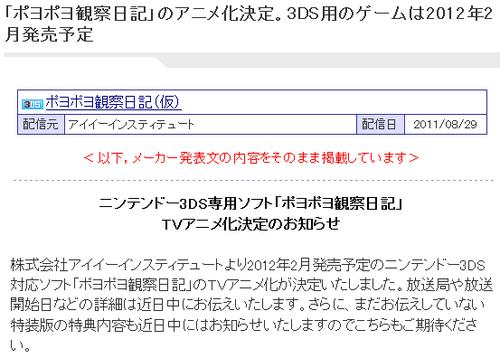 e40fa04ge