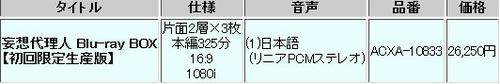 bdcam 2011-06-04 01-57-37-217