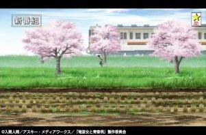 bdcam 2011-04-05 14-26-17-121