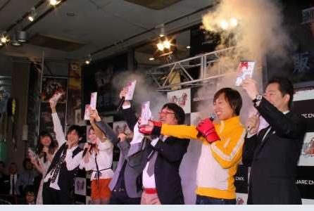 bandicam 2011-10-27 12-43-43-191